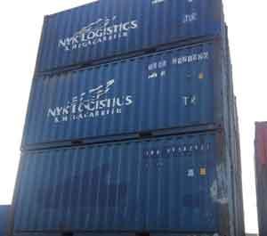 Preturi containere depozitare second hand